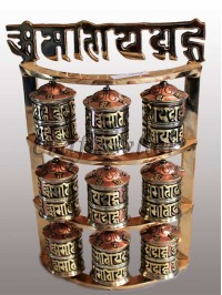 Om Mane 9in1 Table prayer wheel