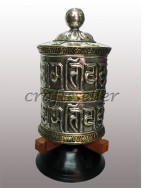 Table Prayer Wheel with metal base